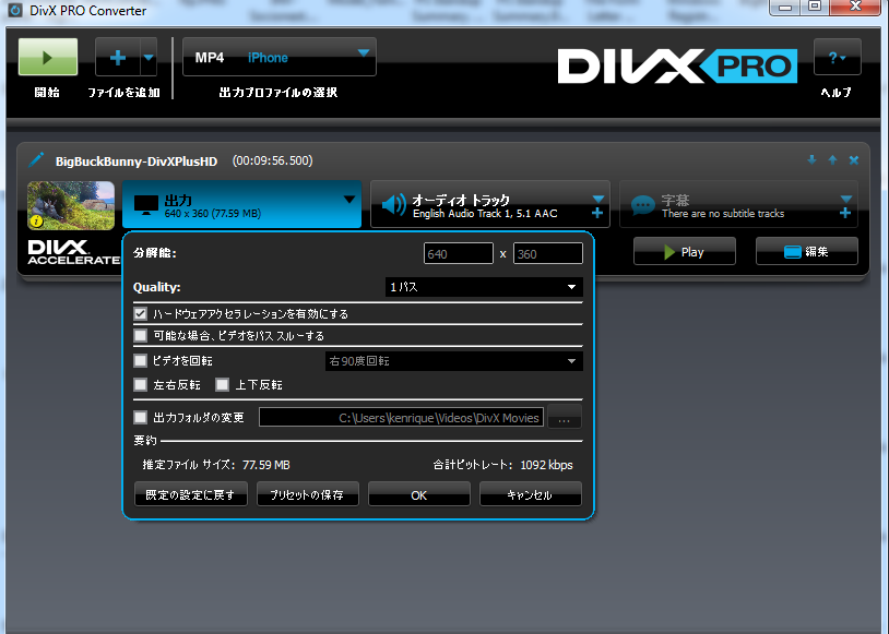 JA_disable_hardware_acceleration_and_decoding_in_the_DivX_Software37.png