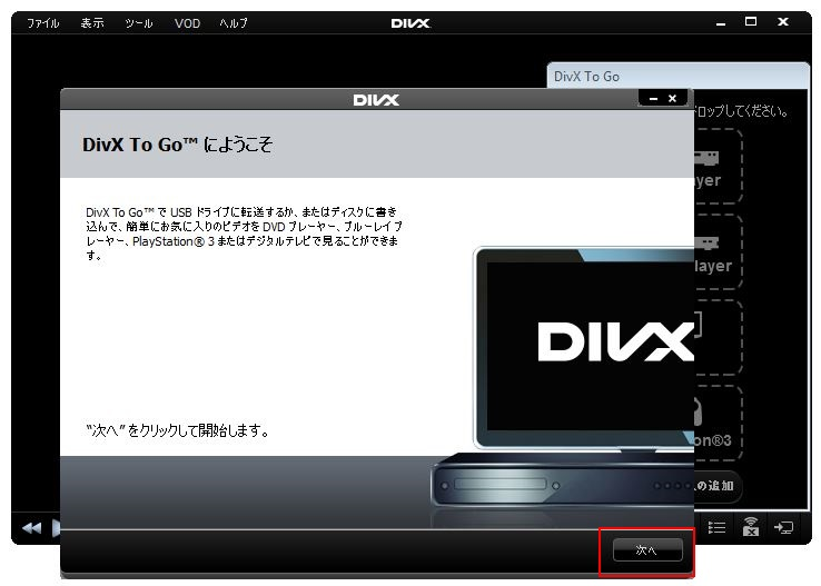 JA_How_do_I_transfer_video_files_to_my_device_with_DivX_To_Go250.png