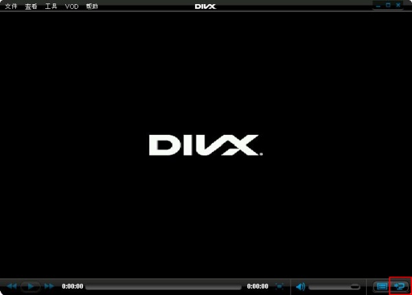 ZH_CN_How_do_I_transfer_video_files_to_my_device_with_DivX_To_Go248.png